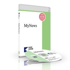 MyNews パッケージ画像