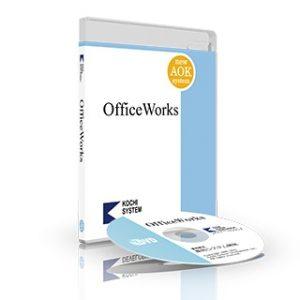 OfficeWorks パッケージ画像